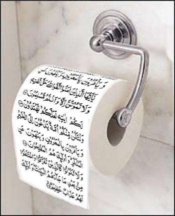 Koran_wipes